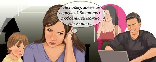 Что делать когда муж изменяет? - советы профессионального психолога